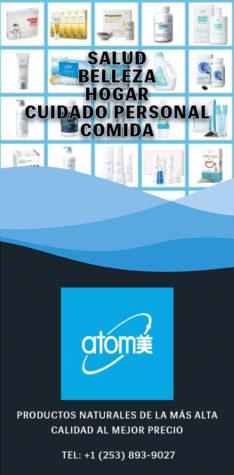 banner home atomy final